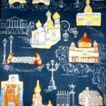 Коллективная работа учащихся. «Мой Петербург». Керамика