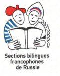Французский язык в международной школе Герценовского университета