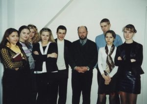 Выпуск 1999 года