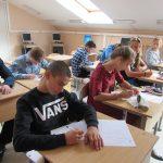 Конкурс-тест, приуроченный к Международному Дню грамотности
