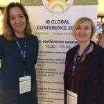 Гаагская конференция школ Международного бакалавриата