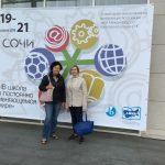 Международная конференция Ассоциации школ Международного Бакалавриата стран СНГ