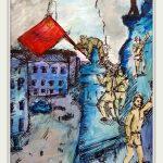 "Кириллова Елизавета ""Знамя Победы над Рейхстагом"", 5 Б класс, 2018 г."