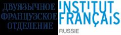 Institut Francais de Russie