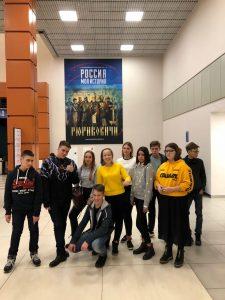 Экскурсия в Музейно-выставочном центре «Россия - Моя история»
