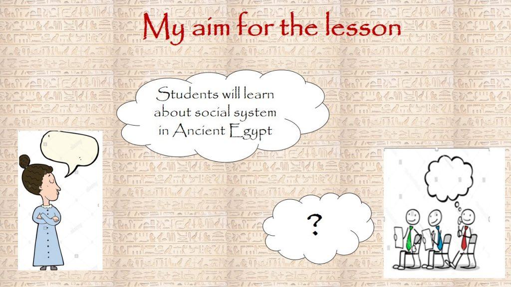 Мастер-класс учителя мировой истории