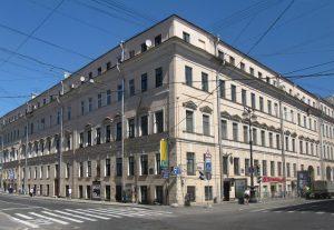 Международная школа Герценовского Университета