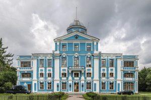 Санкт-Петербургская Международная школа