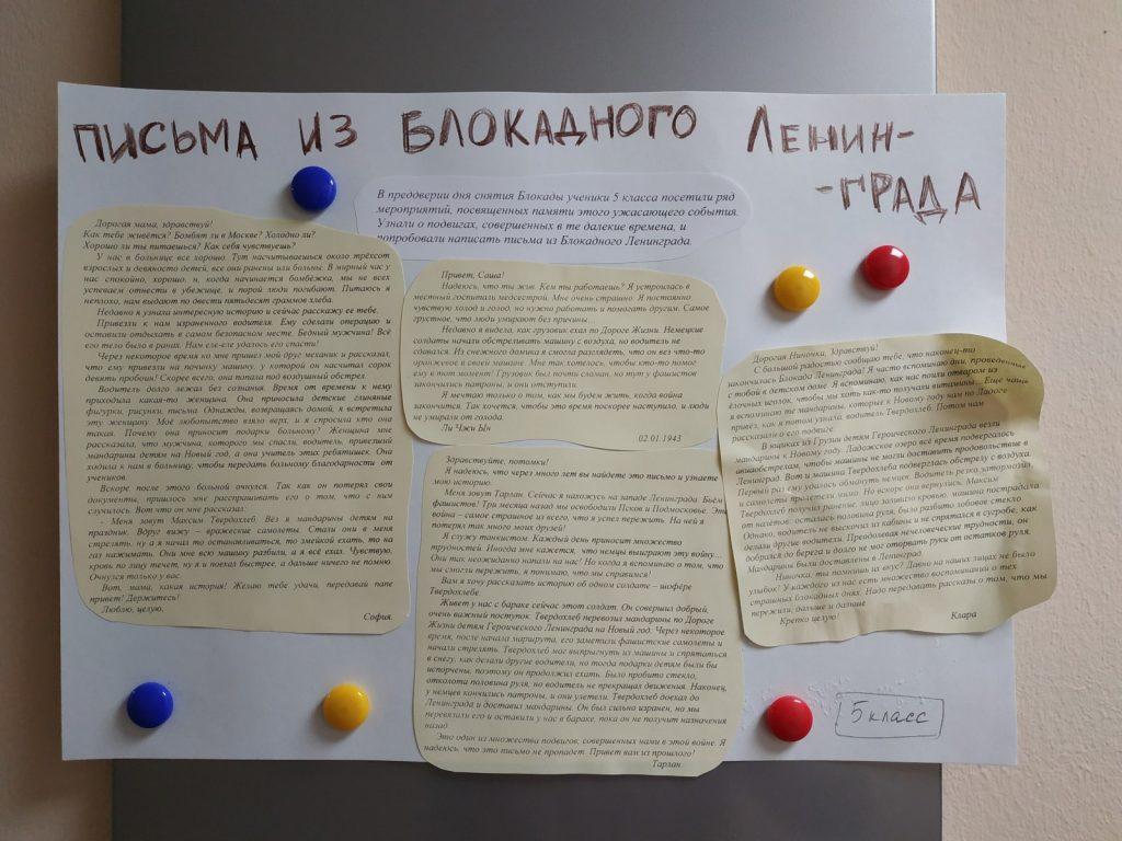 Открытый урок по русскому языку