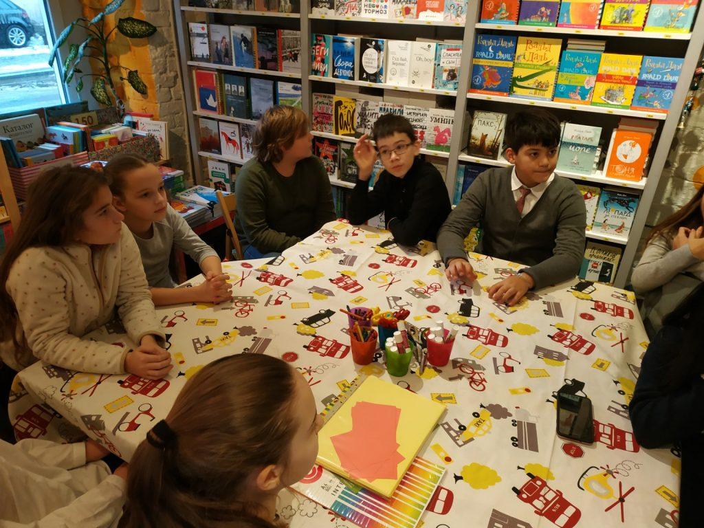Экскурсия в издательство Самокат