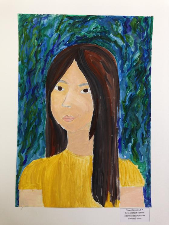 Чжунг Сынхен, 6 А Автопортрет в стиле постимпрессионизма