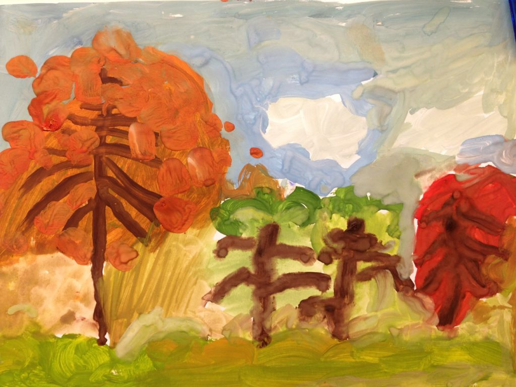 «Осенний пейзаж» бумага/гуашь