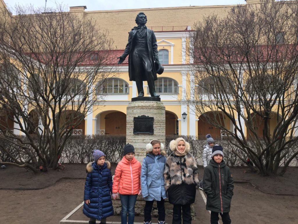 Экскурсия в музей А. С. Пушкина, 21 ноября