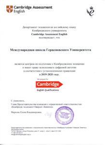 Cambridge English Language Assessment - Exam Preparation Center